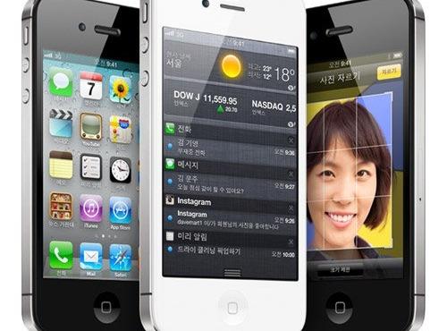 Apple abrirá tienda en Zaragoza