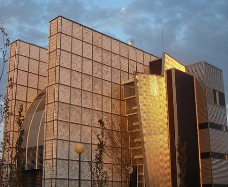 Sede de la CREA en Zaragoza
