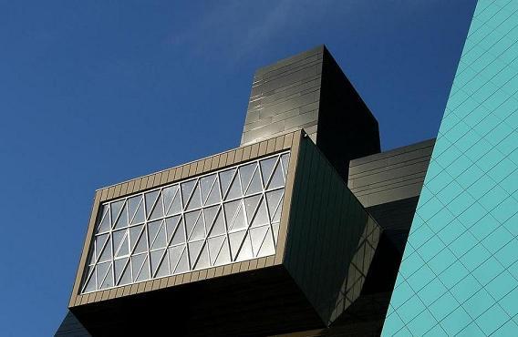 Museo Pablo Serrano